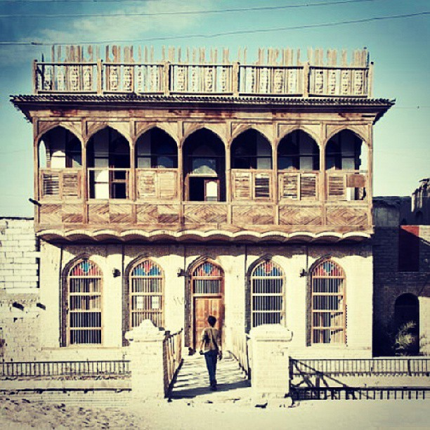 old baghdad house